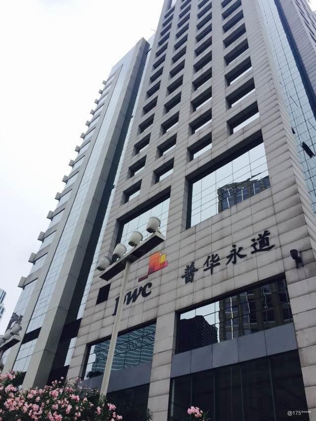 北京普华永道(PWC)办公环境-20180714