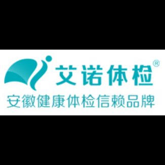 艾诺体检logo