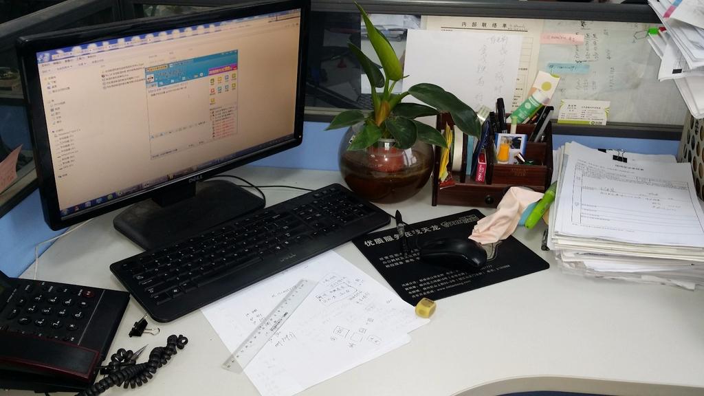 {大连万达集团股份有限公司 } 公司照片
