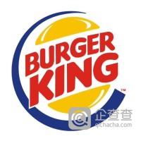 Burgerkinglogo