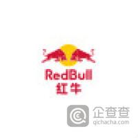 北京红牛饮料销售有限公司吉林分公司logo