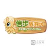 中国和平国际旅游有限责任公司logo