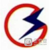 云南世通实业有限公司logo