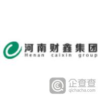 河南财鑫集团有限责任公司logo