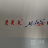 江门市新时代外用制剂有限公司logo
