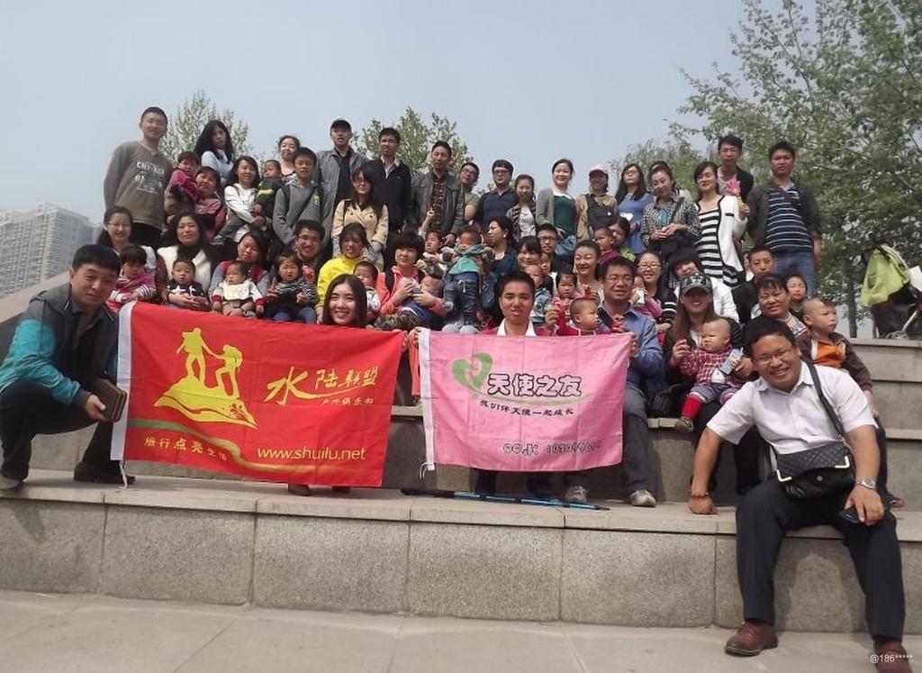 其它北京学而思教育办公环境-20181113