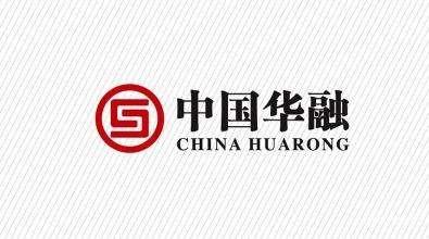 免冠证件照片_【中国华融资产管理怎么样】上海自贸区分公司14年才设立,是很 ...