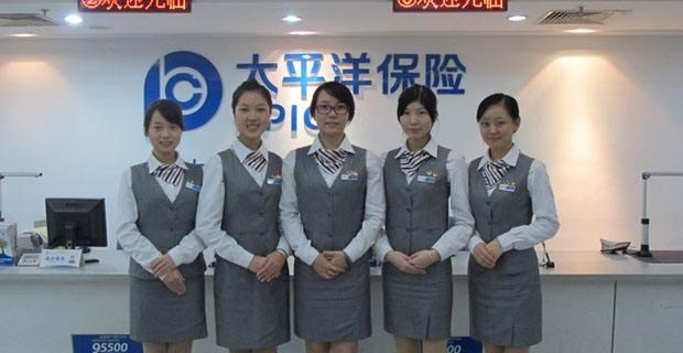 {中国太平洋保险(集团)股份有限公司 } 公司照片