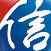 巴中置信投资有限公司logo