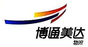 北京博通美达物流有限公司logo