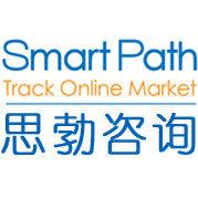 上海思勃商务咨询有限公司logo