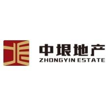 中垠地产有限公司logo