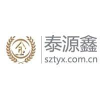 深圳市泰源鑫投资担保有限公司logo