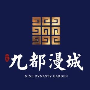 邯郸市安联房地产开发有限公司logo