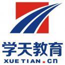 西安学天企业管理咨询有限公司logo