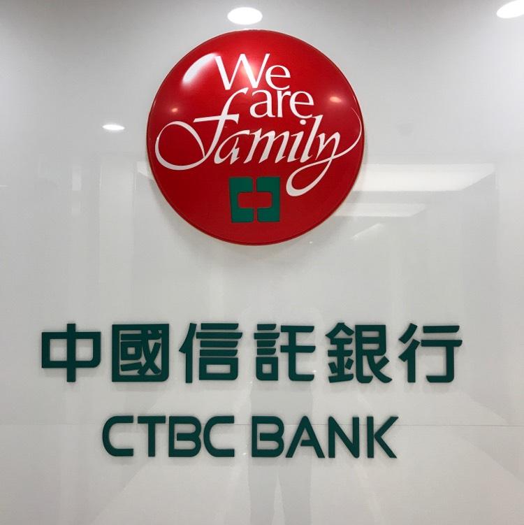 中国信托商业银行股份有限公司上海分行logo