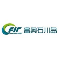 长春富奥石川岛有限公司logo