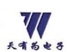 黑龙江天有为电子责任有限公司logo