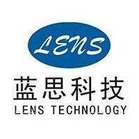 深圳蓝思科技有限公司logo