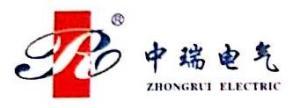 山东中瑞电气有限公司logo