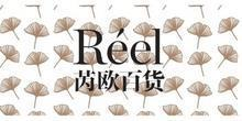 芮欧百货(上海)有限公司logo