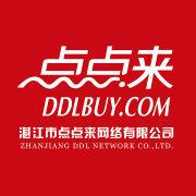 湛江市点点来网络有限公司logo