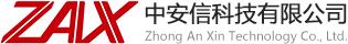 中安信科技有限公司logo