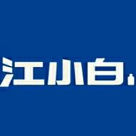 长沙蓝图食品贸易有限公司logo