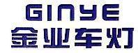 浙江金业汽车部件有限公司logo