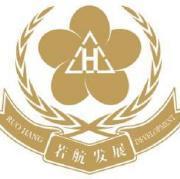 若尔通用航空发展集团有限公司logo