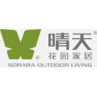 浙江晴天花园家居有限公司logo