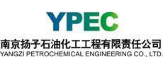 南京扬子石油化工工程有限责任公司