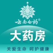 云南白药大药房有限公司logo