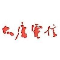 电信科学技术第十研究所有限公司logo