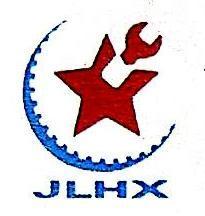 吉林省红星轨道车辆装备有限公司logo