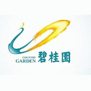 茂名市碧桂园凤凰酒店有限公司logo