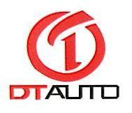 遼寧東泰自動化設備制造有限公司logo