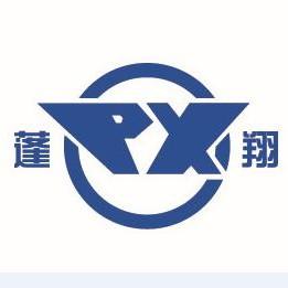 山东蓬翔汽车有限公司logo
