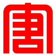 兰州西固热电厂logo