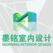 西安墨铭室内设计有限公司logo