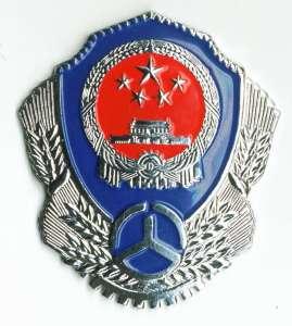 忻州市交通局logo