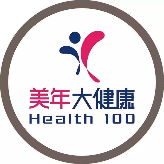 成都美年体检医院有限公司logo