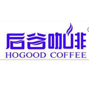 德宏后谷咖啡芒市速溶咖啡粉logo