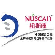 宁波纽斯康生物工程有限公司logo
