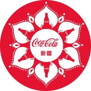 中粮可口可乐饮料(新疆)有限公司logo
