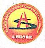 山西路桥有限公司logo