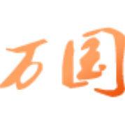 万国通(北京)国际旅行社有限公司logo
