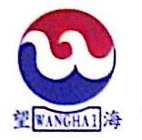 山东威海房地产开发有限公司logo