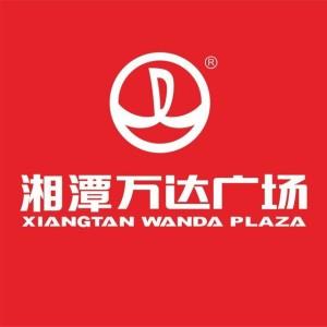 湘潭萬達廣場投資開發有限公司logo