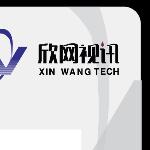江苏欣网视讯软件技术有限公司logo
